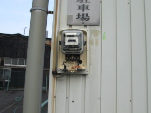 電気 メーター カバー